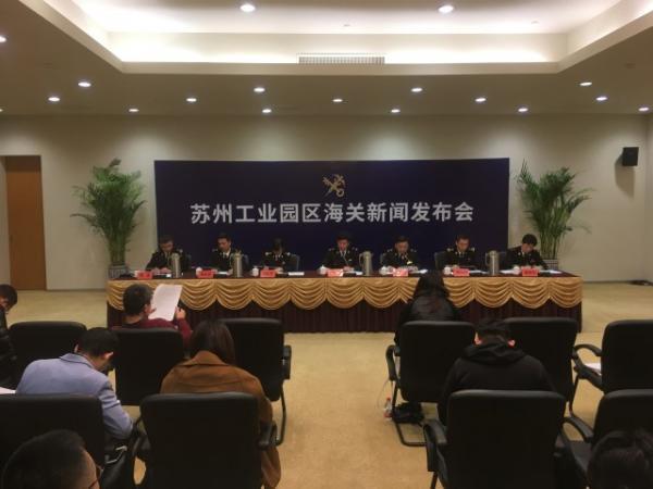 苏州工业园区海关去年推动实现外贸进出口总值超6千亿元